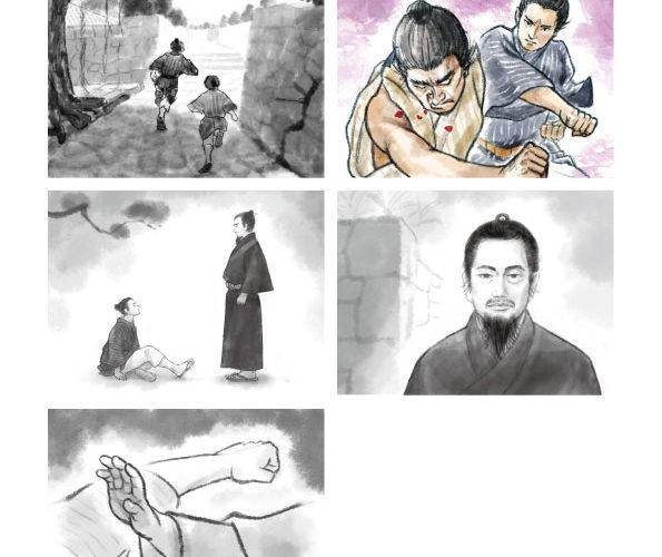 「宗棍」1〜5話イラスト