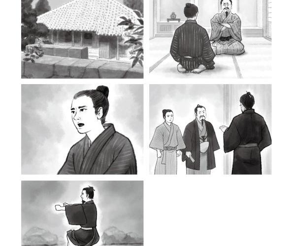「宗棍」6〜10話イラスト