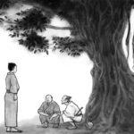 「宗棍」16〜20話イラスト