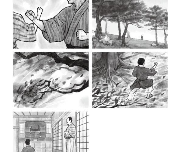 「宗棍」21〜25話イラスト