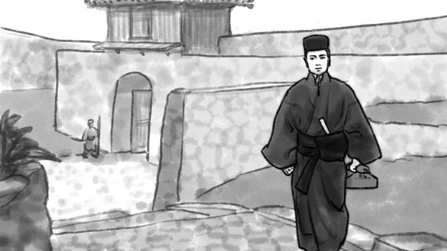 「宗棍」36〜40話イラスト