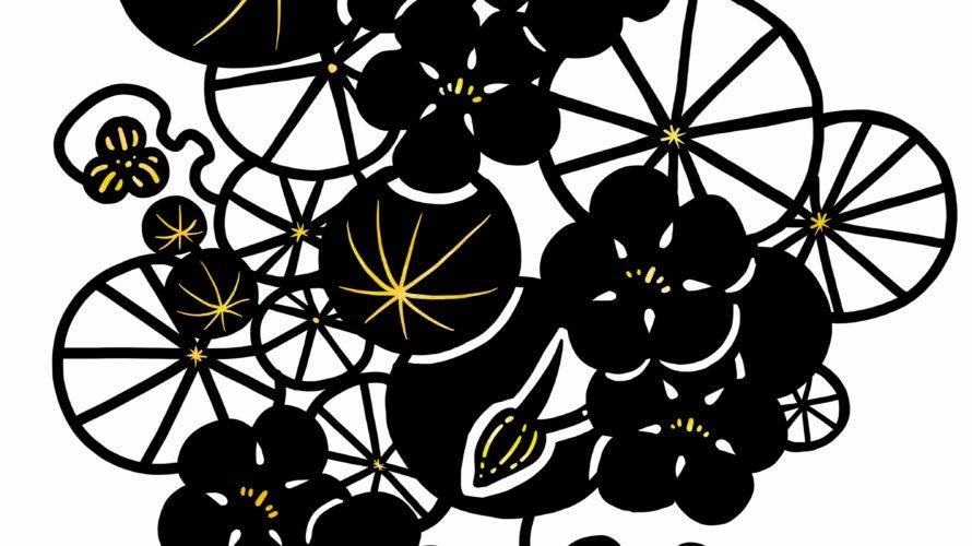 金蓮花(黒)