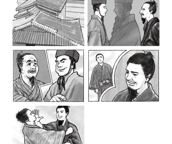 「宗棍」51〜55話イラスト