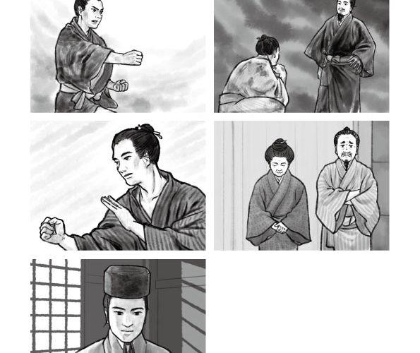 「宗棍」56〜60話イラスト