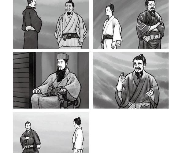 「宗棍」61〜65話イラスト