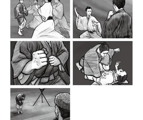 「宗棍」76〜80話イラスト