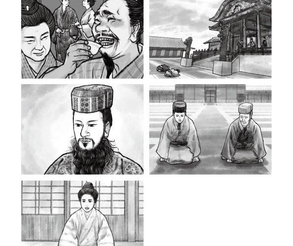 「宗棍」81〜85話イラスト