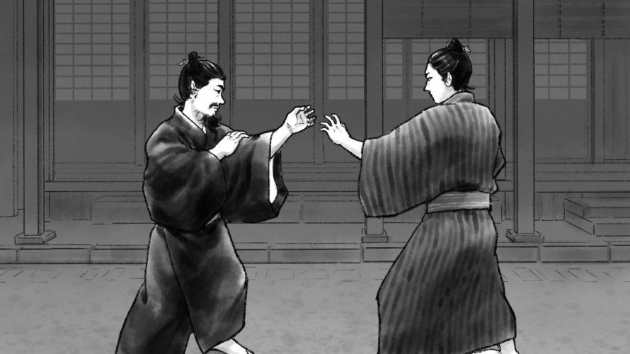 「宗棍」100〜104話イラスト