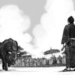 「宗棍」154〜158話イラスト