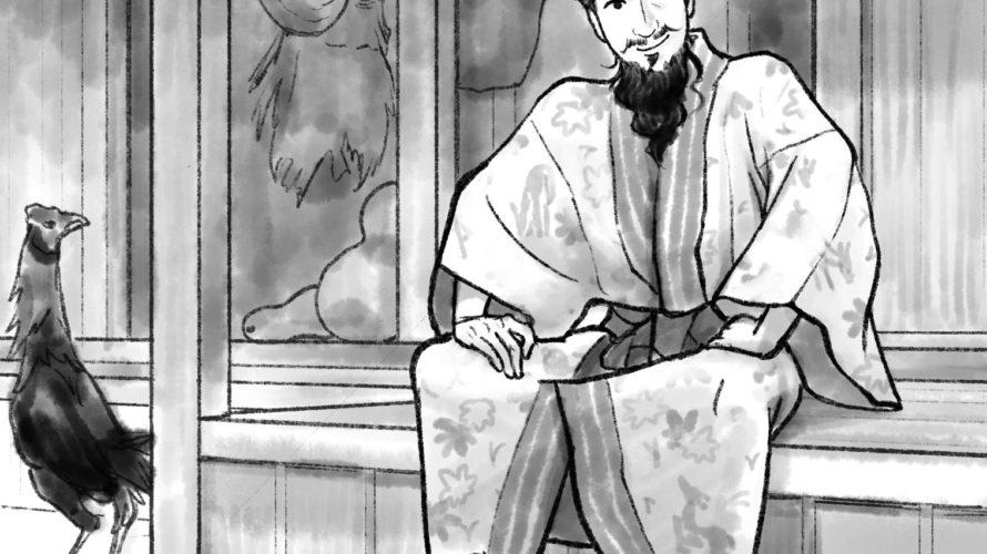 「宗棍」139〜143話イラスト