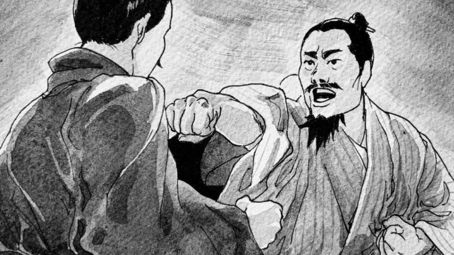 「宗棍」194〜198話イラスト